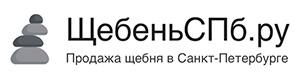 ЩебеньСПБ.ру